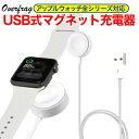 Apple Watch アップルウォッチ6 SE se コードタイプ ワイヤレス充電ケーブル ワイヤレス 磁気充電器 磁気充電 ポータ…