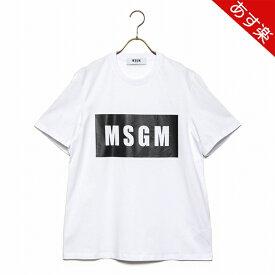 エムエスジーエム Tシャツ BOX LOGO T-SHIRT ボックス ロゴ 2640MM67 メンズ 2019SS WHITE 01 MSGM 【新品】