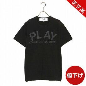 コムデギャルソン Tシャツ PLAY TEXT LOGO TEE プレイ テキストロゴ az-t188-051-1 メンズ BLACK COMME des GARCONS 【新品・送料無料】
