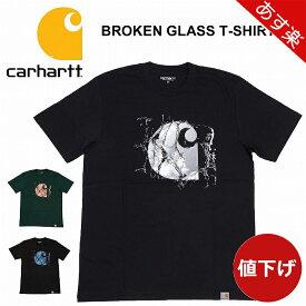 【限定値下げ】 カーハート メンズ Tシャツ 半袖 S/S BROKEN GLASS T-SHIRTS ショートスリーブ ブロークングラス Tシャツ I026427 ネイビー グレー ブラック Carhartt 【新品】【父の日】