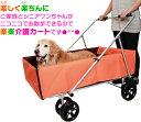 【大型犬用介護用品】新楽楽介護カート