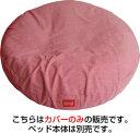 フェザーベッド用替えカバーヒッコリーデニム/赤ストライプ(中幅)/XLサイズ【あす楽対応】
