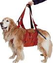 【大型犬用介護用品】モンベル(mont-bell)ドギーキャリーハーネス だっこ紐【あす楽対応】