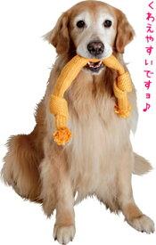 スーパーロープ【犬用おもちゃ】<あす楽対応>