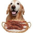 国産 鮭干し肉【犬用おやつ】<あす楽対応>