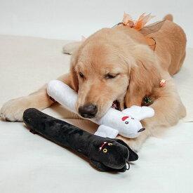 ノッポさん【犬用おもちゃ/ハロウィン】<あす楽対応>