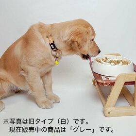 ゆっくり食べられる食器【大型犬向け】<あす楽対応>