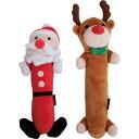 ロングサンタ/ロングトナカイ【犬用クリスマスおもちゃ】<あす楽対応>
