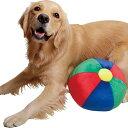でっかいボール【犬用ぬいぐるみおもちゃ】<あす楽対応>