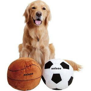 大きなサッカーボール・バスケットボール(犬のおもちゃ)【大型犬向け】<あす楽対応>