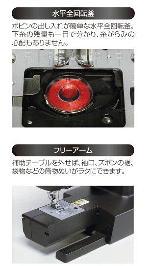 シンガーミシン電動ミシンSN773K本体