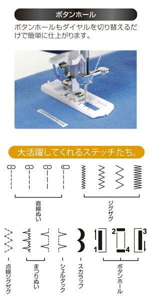 シンガーミシン本体初心者電動ミシンSN773K/SN55eSN-773K/SN-55e