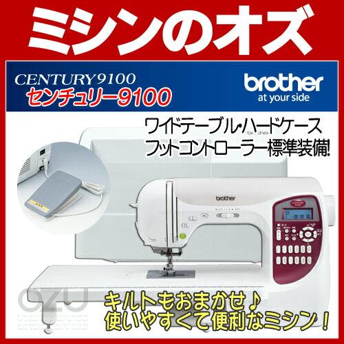 ブラザー コンピューターミシン CENTURY9100 本体