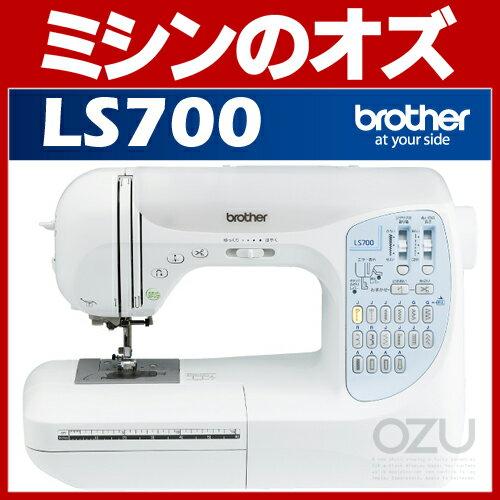 【ママ割会員限定 最大1000ポイントバック!】ブラザー コンピューターミシン LS700 本体