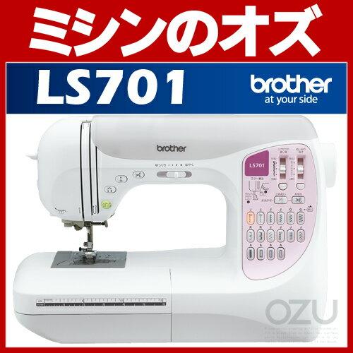 【ママ割会員限定 最大1000ポイントバック!】ブラザー コンピューターミシン LS701 本体