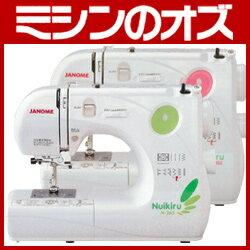 ジャノメミシンヌイキルN-365(グリーン)/N-366(ピンク)