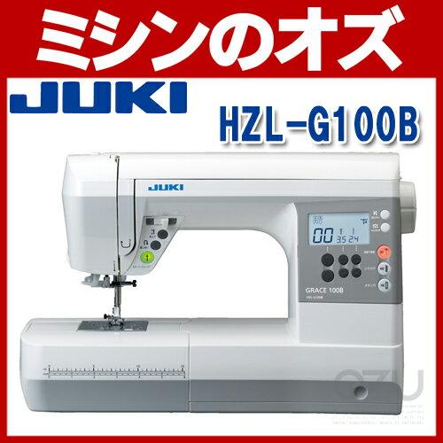 JUKI コンピューターミシン グレイス100B GRACE 100B HZL-G100B 本体
