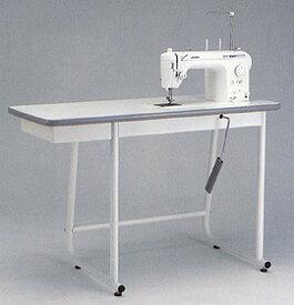 JUKI 職業用ミシン シュプール専用テーブル