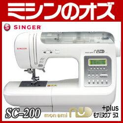 シンガー コンピューターミシン モナミヌウプラス SC-200 本体