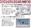 新的版本 !最新型號從 SC300 系列進化而來 !歌手縫紉繡花機可以安裝了 ! Monaminuu α SC-350 [RS-SI043]