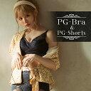 お客様満足度 NO1【PG-bra(ピージーブラ)PG-shorts(ピージーショーツ)セット】|人気 ナイトブラ 育乳 バストアップ ブラジャー 育乳ブラ 美乳 寝てる間でもバストケア