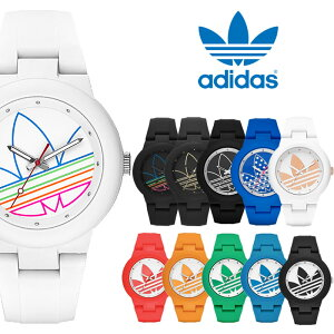 アディダス腕時計[adidas時計]アディダスオリジナルス時計[adidasoriginals腕時計]アディダス時計[adidasoriginals]アディダス腕時計アバディーンメンズ/レディースADH3015ADH3014ADH3013[人気/ペア/ペアウォッチ/プレゼント/ギフト][送料無料]