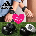 【ペア価格】【スポーツに最適!】ペアウォッチ アディダス 腕時計[ adidas 時計 ]アディダス パフォーマンス/メンズ/レディース[ランニング/マラソン/...