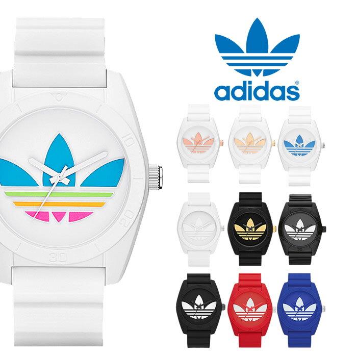 【プレゼントにピッタリ!高評価レビュー多数】アディダス 腕時計 adidas 時計 アディダス 時計 adidas originals サンティアゴ SANTIAGO メンズ レディース ADH6166 ADH6167 ADH2916 ADH2912 ADH6168 ランニング 人気 ブランド 防水 プレゼント ギフト
