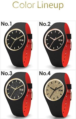 【5年保証対象】アイスウォッチ腕時計[ICEWATCH時計]アイスウォッチ[icewatch]ルウルウloulouルールーレディース/ブラック[シリコンベルト/レッド/シンプル/スモール/ゴールド/007225007226007227007228007229007230007231007232007233007234][送料無料]