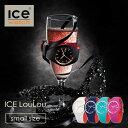 【5年保証対象】アイスウォッチ 腕時計[ ICEWATCH 時計 ]アイス ウォッチ[ice watch]アイスルールー[iceloulou]ルウルウ loul...