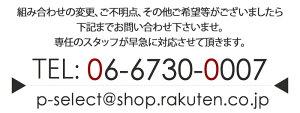 【ペア価格】ペアウォッチクラス14時計[KLASSE14ペア時計]クラス14[KLASSE14腕時計]ヴォラーレVOLAREレディース/メンズ[革ベルト/レザー/クラセ/ローズ/ピンクゴールド/ボラーレ/ブラック/ブランド/恋人/プレゼント/ギフト/カップル/お揃い/人気/夫婦][送料無料]