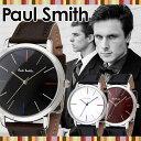ポールスミス 腕時計【選べる3種類!】[ PaulSmith 時計 ]ポール スミス 時計[ Paul Smith 腕時計 ]ポールスミス腕時…