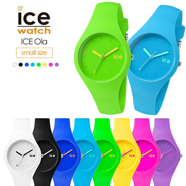 【5年保証対象】アイスウォッチ 時計 ICEWATCH 腕時計 アイス ウォッチ アイスウォッチ 腕時計 Ice Watch時計 Ice Watch 腕時計 アイス ブラック ICE メンズ レディース ブラック アイスオラ iceola アイス オラ 送料無料[ 父の日 父の日ギフト ]