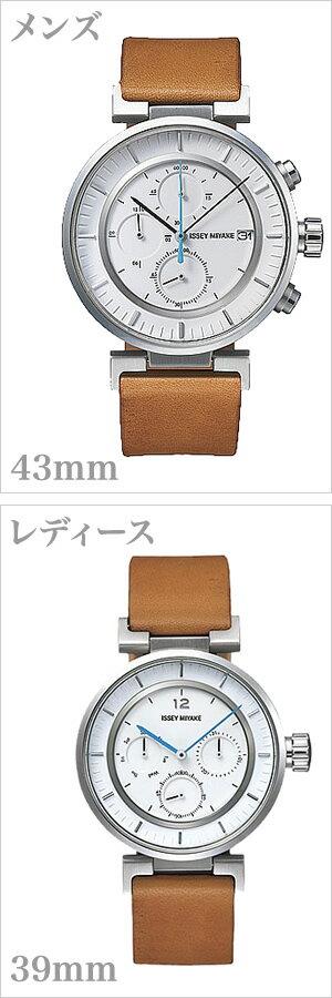 【ペアウォッチ】【3年保証対象】イッセイミヤケ腕時計[ISSEYMIYAKE時計]イッセイミヤケ時計[ISSEYMIYAKE腕時計]メンズ/レディース[デザイナーズ/おしゃれ/ブランド/記念/プレゼント/ギフト/カップル/記念日/ペア/PAIR/お揃い/結婚記念/祝い/人気/夫婦][送料無料]