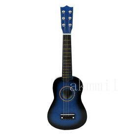 子供用キッズ Kids 大人も 高級感 ミニアコースティックギター 木質 趣味 21インチ ブルー