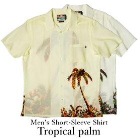アロハシャツ メンズ アロハ シャツ Tropical palm 全2色 半袖 大きいサイズ メール便利用で 送料無料 沖縄版 かりゆし ココナッツジュース シャツ 結婚式