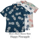 アロハシャツ メンズ アロハシャツ Happy Pineapple 全3色 半袖 大きいサイズ メール便利用で 送料無料 沖縄版 かりゆし ココナッツジュース シャツ 結婚式