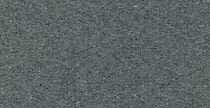 【即日発送/送料無料】タケトップグレイ20kg(約13平米分)竹林化学工業水性/骨材入り/床用/簡易防水/防水塗料/屋上/ベランダの防水施工方法手引き付/グレー