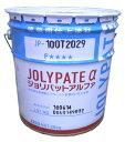 意匠性塗料(ペンキ) ジョリパットアルファJP-100 標準色 全183色 20kg アイカ工業