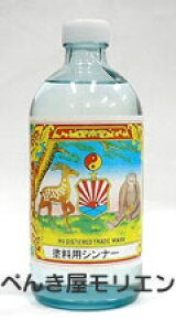 塗料用シンナーA(ペイント薄め液)ビン入り 400ml 塗料販売