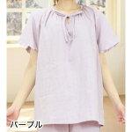 ダブルガーゼ半袖涙開きパジャマ