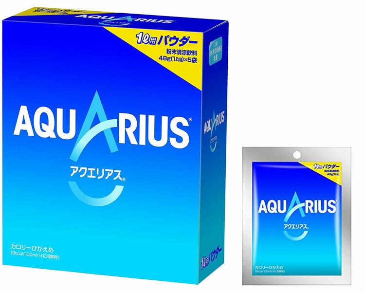 スポーツ飲料 アクエリアス(Aquarius)48g×25個入り パウダー1L用 コカ・コーラ水分補給 スポーツドリンク 熱中症対策 高齢者 子ども ケース販売 まとめ買い