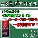 Ash-g01