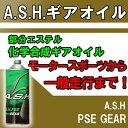 Ash-g02