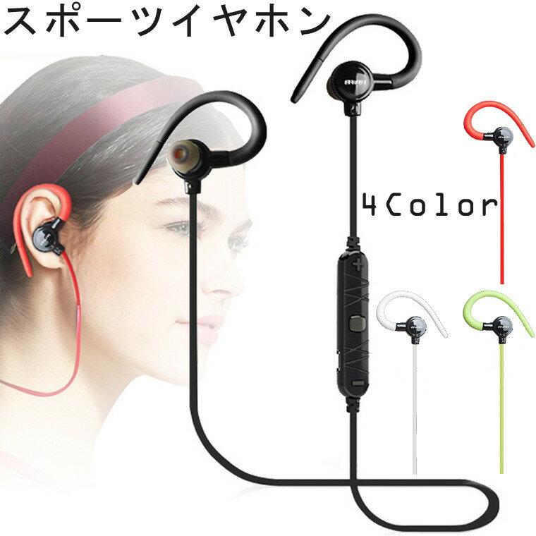 高音質 Bluetooth ワイヤレス イヤホン 両耳 高音質 ランニング スポーツ 人気 防滴 防汗 携帯電話用 ios&Androidシステムに対応 無線 耳かけ式 ブルートゥース イヤホンジャック マイク 多機種対応 おしゃれ 人気 耳栓タイプ