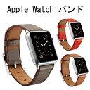 Apple watch 38mm 42mm バンド iwatchベルト アップルウォッチ 本革 牛革 保護ベルト 交換 おしゃれ カバー 豪華本革…