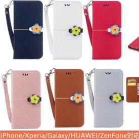 iPhone7/7Plus/6s/6/iPhone6s Plus/6Plus/SE/5s/5ケース galaxy S8 SC-02J SCV36 S8+ SC-03J SCV35 S7 edge SC-02H SCV33 /S6 edge/S6/s5 ケース Xperia XZ/XZ Premium/XA1ケース HUAWEI P10 Plus lite P8/P9 liteケース ASUS ZenFone3 Max ZC520TL ZC553KLケース