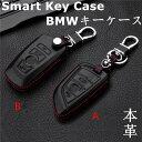 BMWキーケース サイズB サイズA ブラック 本革 レザー BMWキーケース BMW キーホルダー BMW キーケース レザー ブラ…