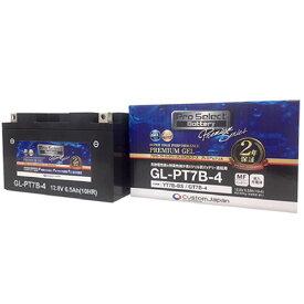 PSB116 GL-PT7B-4(YT7B-BS、GT7B-4 互換)(ジェルタイプ 液入充電済):Pro Select Battery(プロセレクトバッテリー)