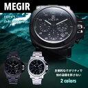 【送料無料】MEGIR ダイバーズ ウォッチ パネライタイプ クロノグラフ 腕時計 クロノ ビッグバン スポーティ メンズ …